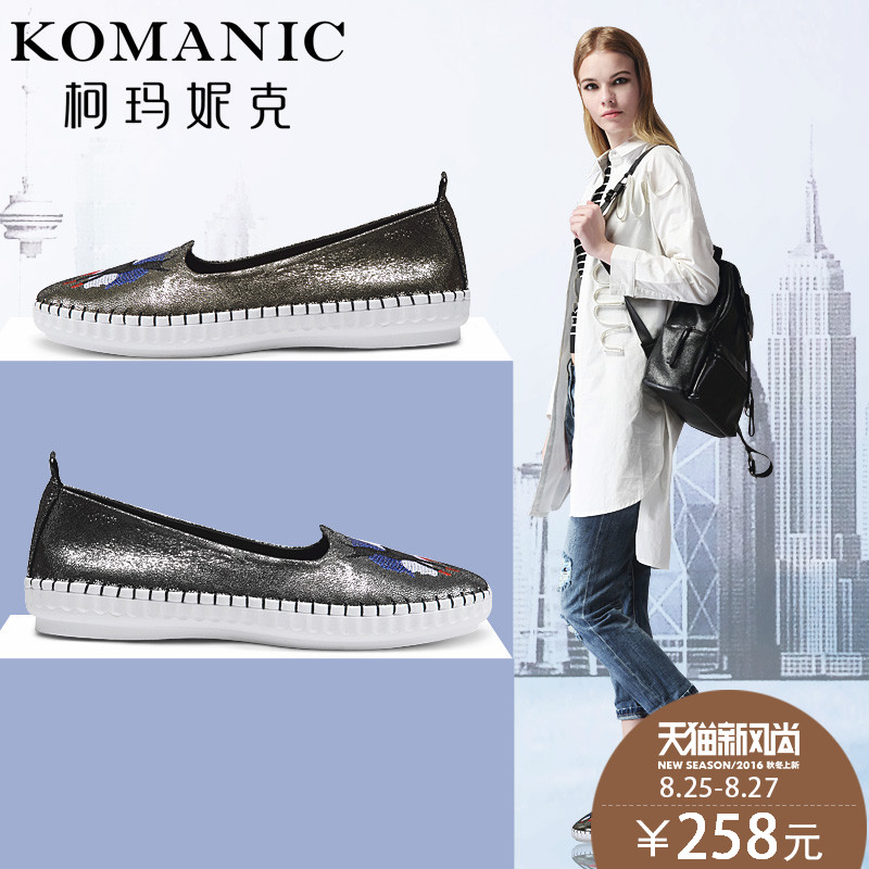 Kema penny 2016 summer tide bottomed shoes casual shoes comfortable sheepskin soft bottom flat shoes set foot