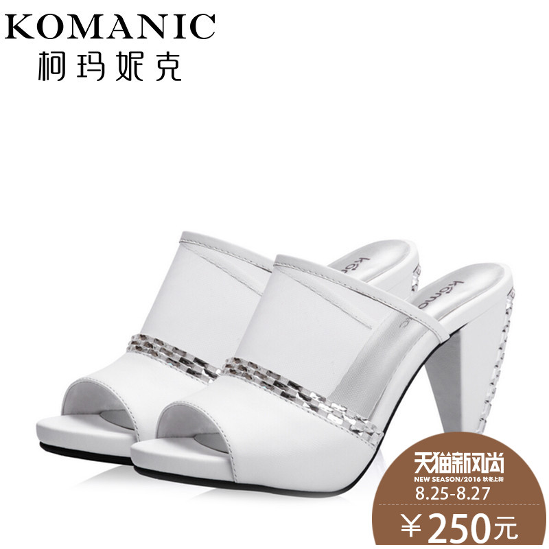 bdd8255971277 China V Shaped Heels