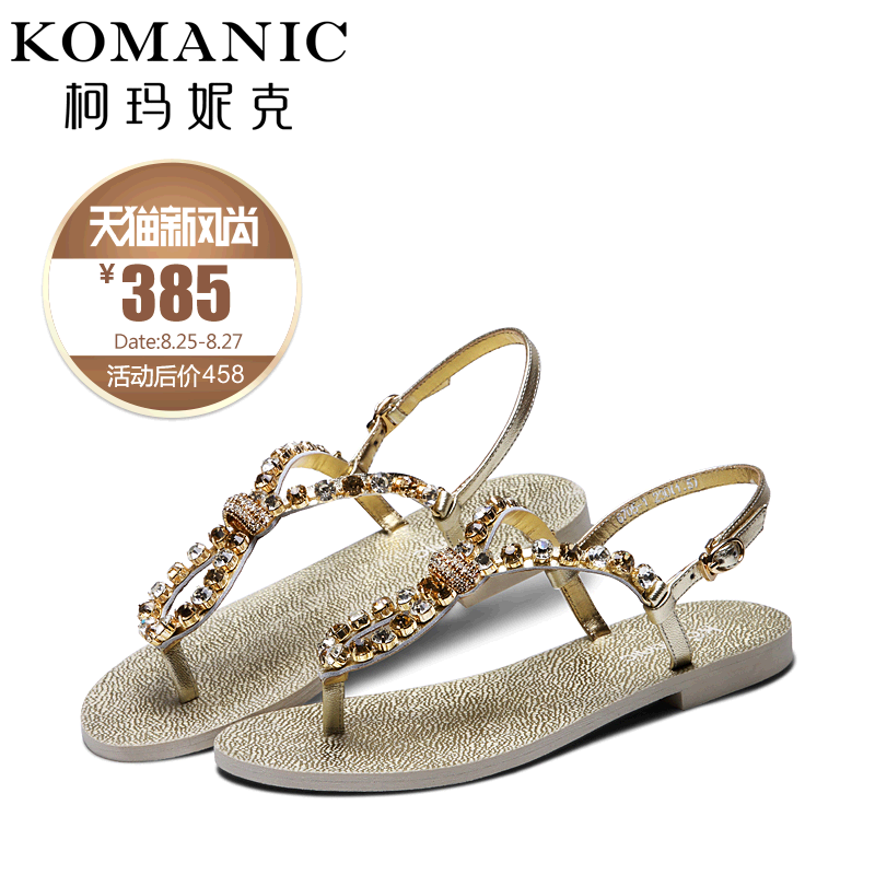 Kema penny new trend of female shoes decorative metal buckle rhinestone thong flat sandals female summer tide
