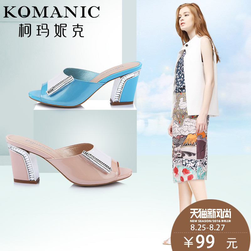 Kema penny summer spell color elegant cow leather shoes rhinestone a font thick rubber sole high heel sandals and slippers