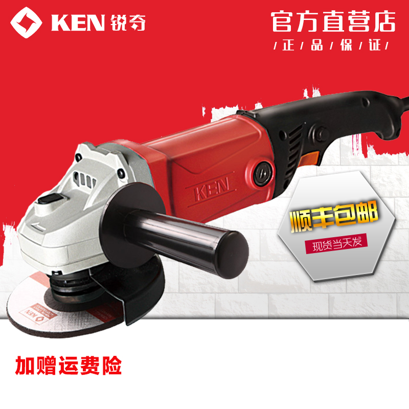 Ken grinder 9925d high power 125mm large electric power tools angle grinder metal cutting machine polishing machine