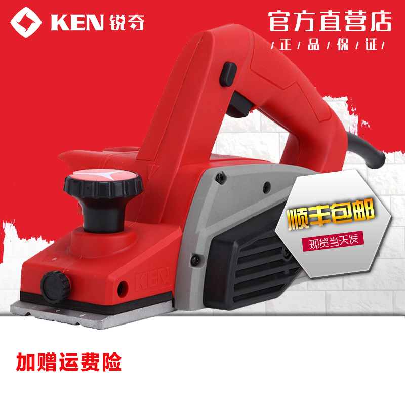 Ken ken 1982 portable multifunction home woodworking planer planer planer woodworking tools power tools