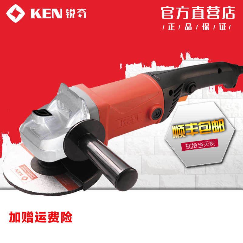 Ken ken angle grinder 9950d efficient professional electric power tools power angle grinder angle grinder grinding machine