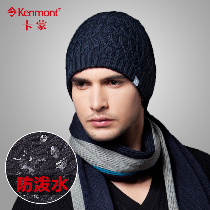 Kenmont carmon men fall and winter wool hat korean tidal baotou hat knitted hat fashion men with disabilities 1180