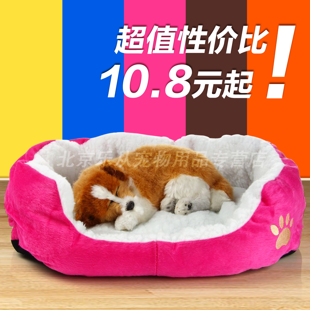 Kennel pet supplies teddy washable cat litter kennel dog kennel pet mat coral velvet autumn and winter warm cotton