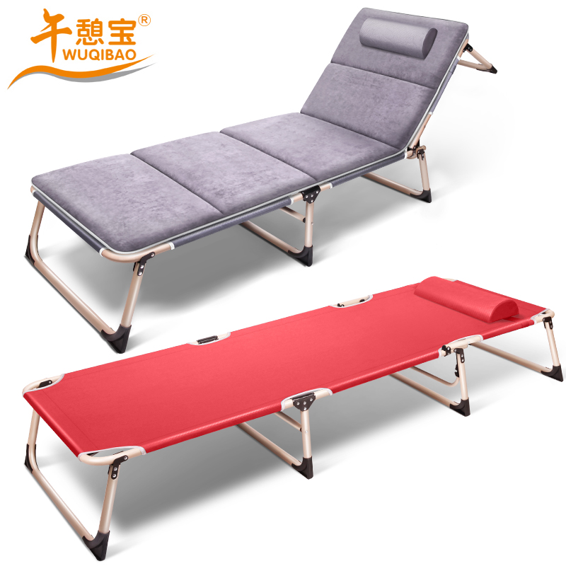 Kenneth recreation treasure folding bed recliner office lunch siesta folding bed cold folding chairs folding chair siesta chair balcony
