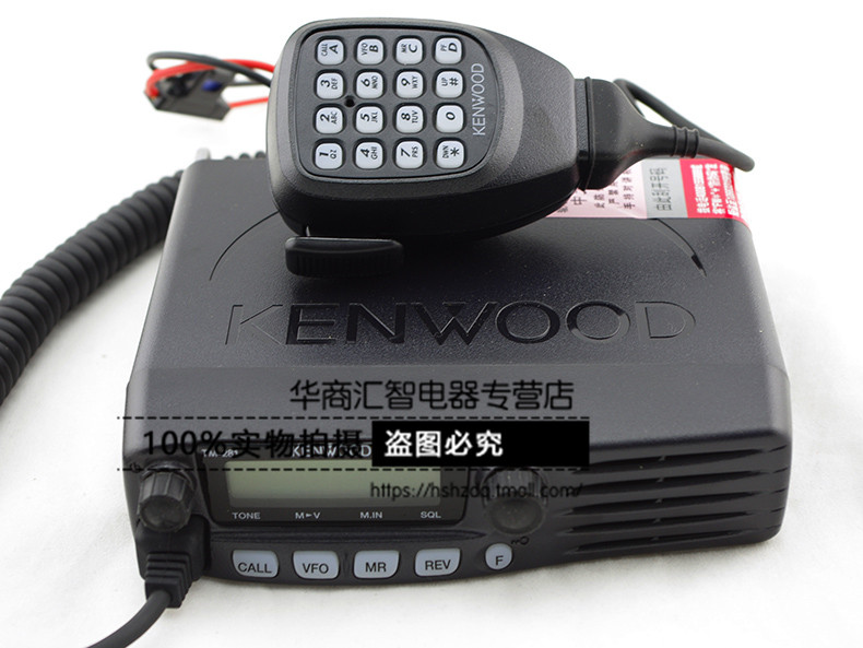 Kenwood car TM281A tm-481a kenwood car station wagon w high power radio genuine warranty
