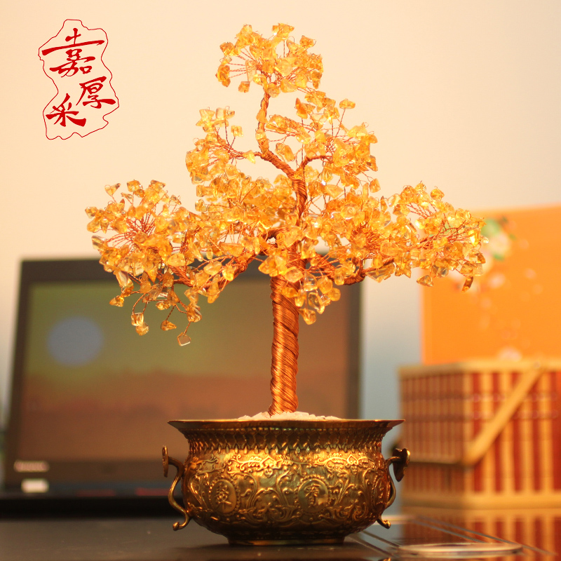Kerry thick upgraded version of jane mining natural citrine crystal wishing tree citrine crystal tree lucky tree home decoration