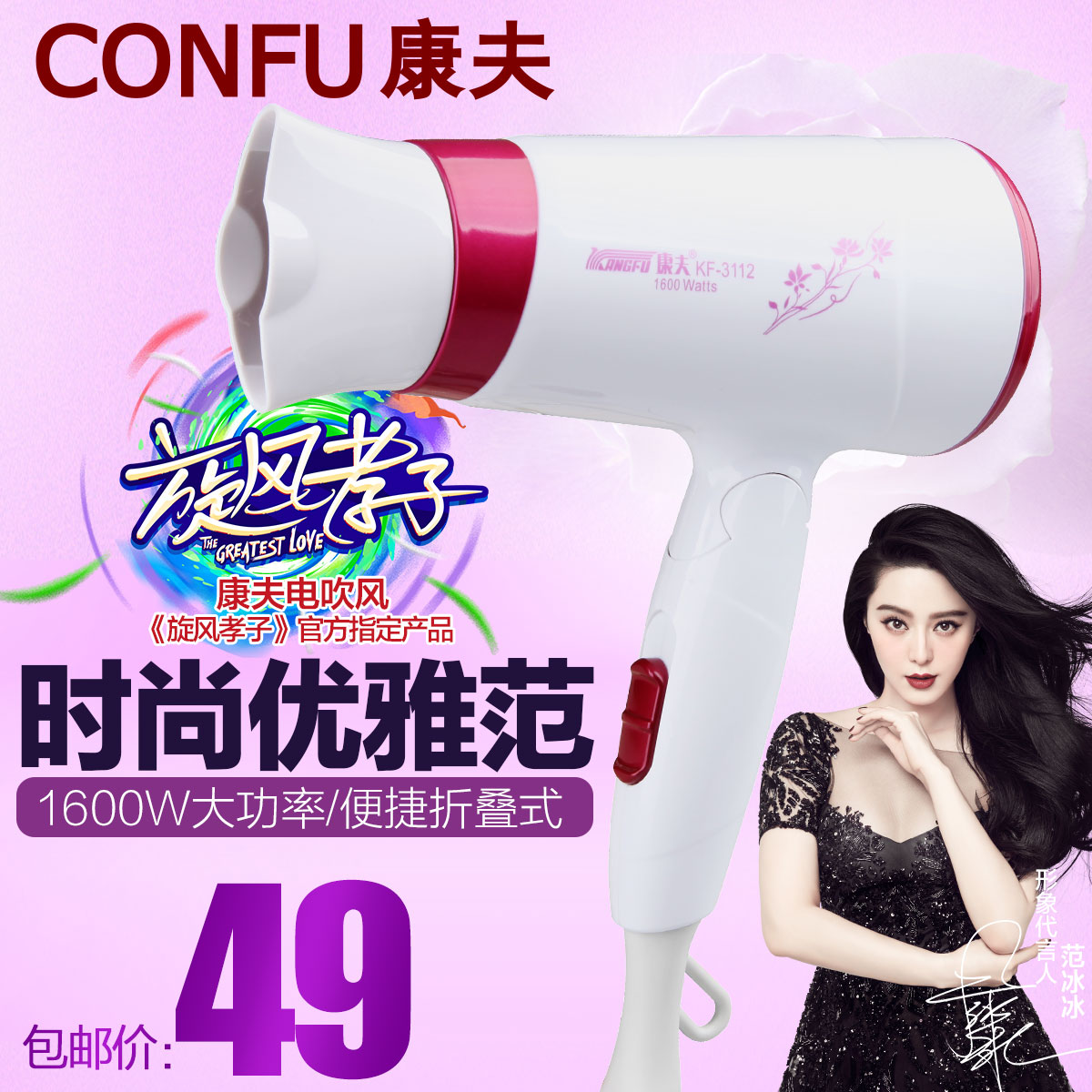 KF-3112 yasuo hair dryer hair dryer household power hair dryer student dormitory dedicated folding hair dryer hair dryer mute