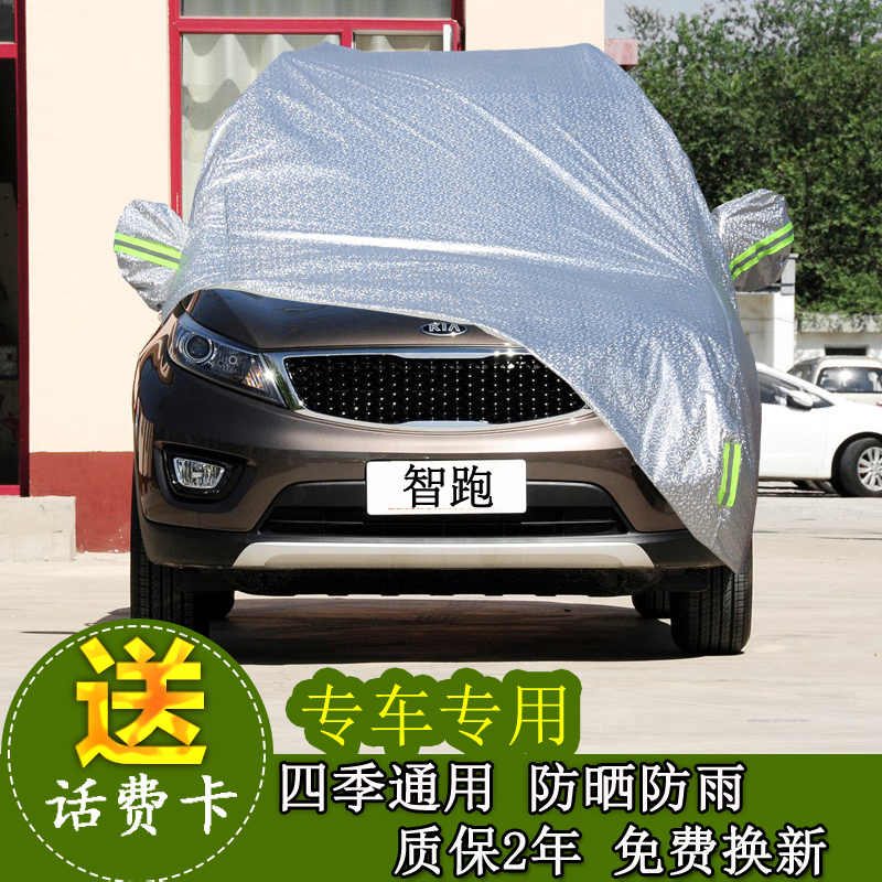 Kia chi sports clothes kia chi sports clothes new sports clothing special car hood lint thick sunscreen