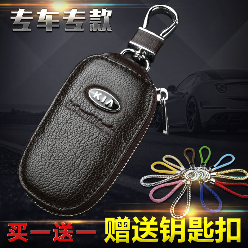 Kia k2k3k4k5 cerato k3s freddy sportage sportage kx3 kx5 leather car key cases sets