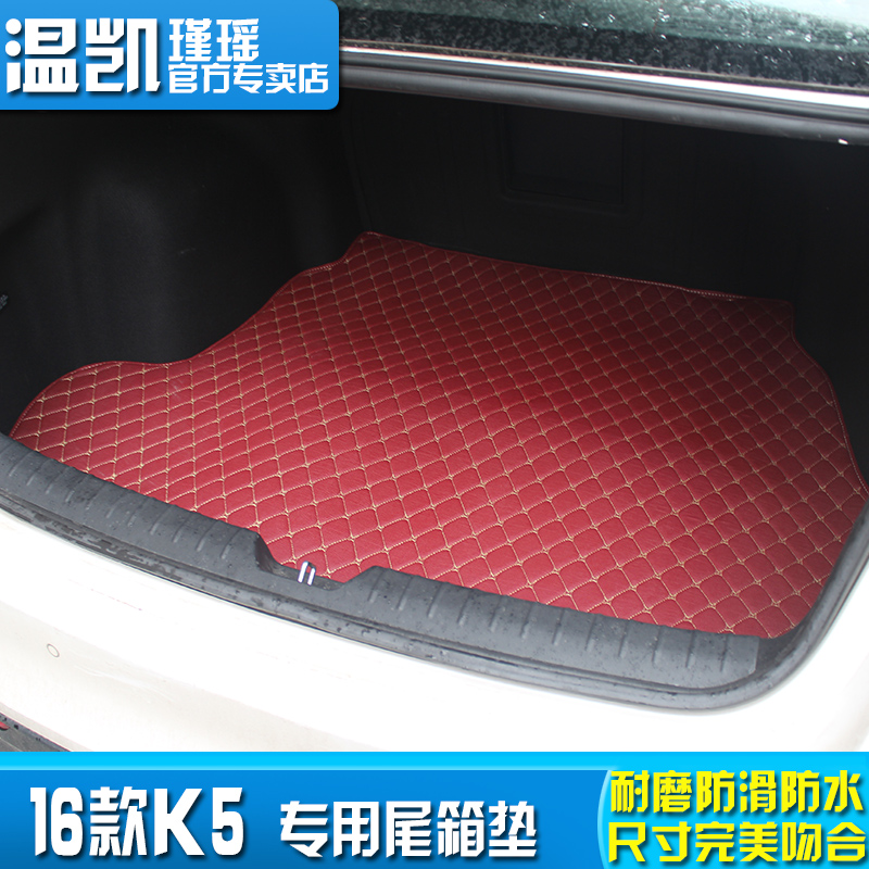 Kia k5 k5 dedicated trunk mat new trunk mat 16 models k5 trunk protective pad modification