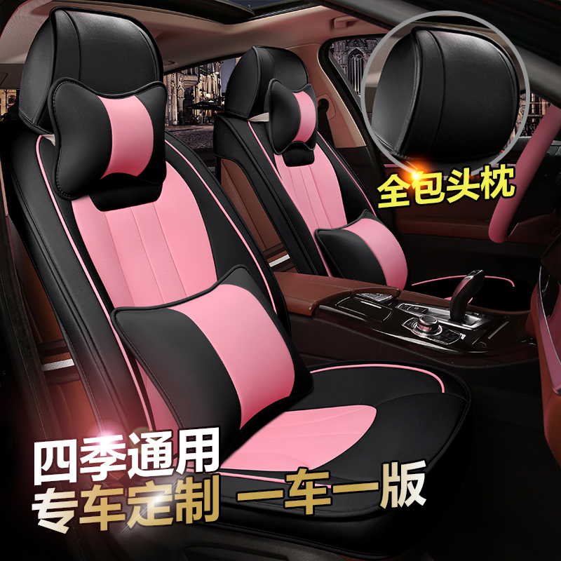 Kia kia k4 k4/2013/2014 paragraph 2015/2016 new special car seat cover four seasons general seat covers the whole package b1