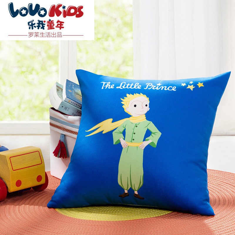 Kids carolina carolina textile lovo company gosklno exupéry office sofa bed pillow square pillow cushions series