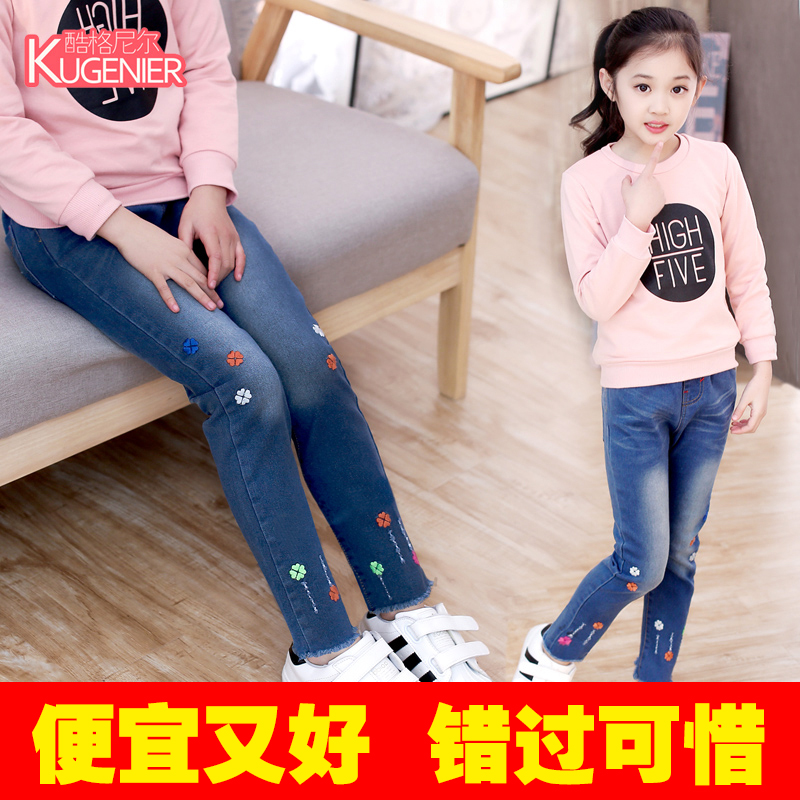 f5d0497a2302 China Girls Sequin Pants