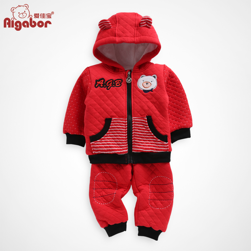 Kids love jiabao baby clothes winter cotton baby out clothes kids boys and girls fall and winter clothes plus velvet
