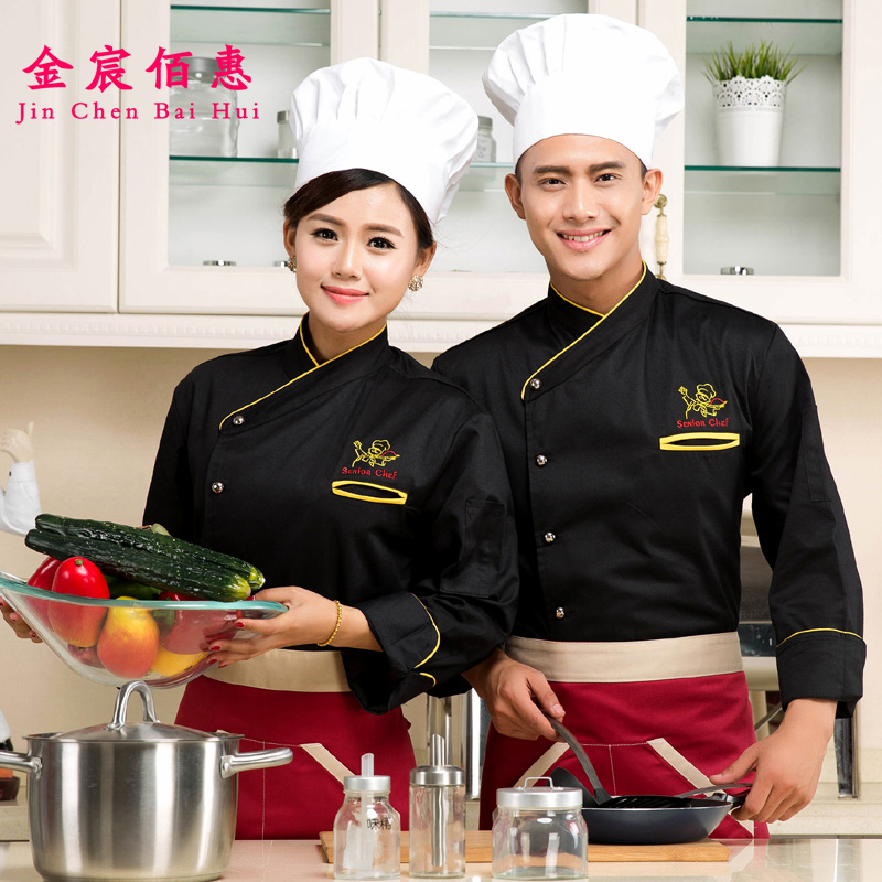 Kim chen bai hui hotel chef service hotel chef sleeved overalls fall and winter clothes men clothing tooling clothing bakery