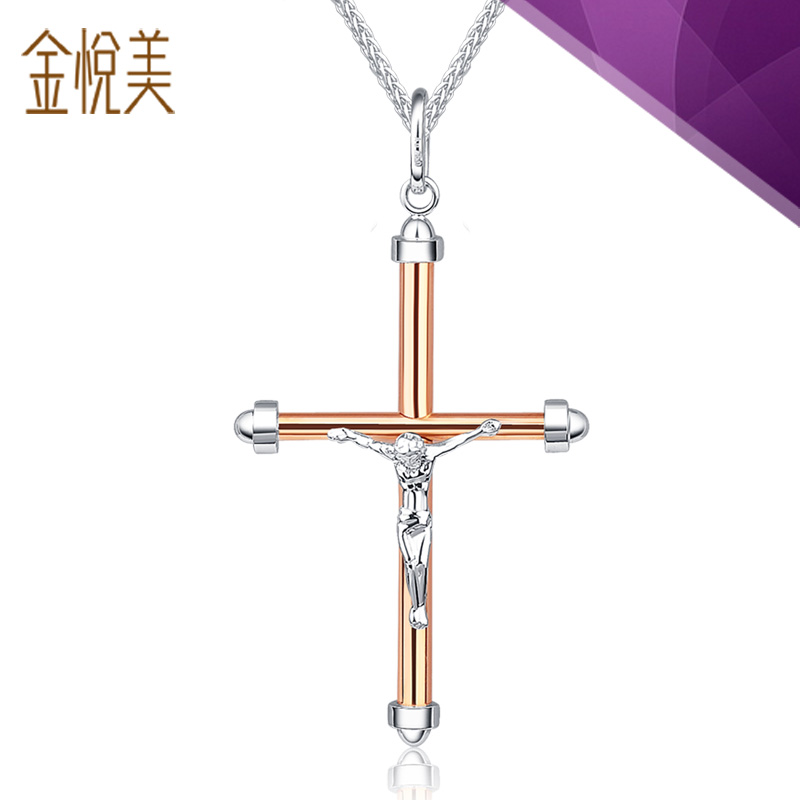 Kim wyatt us k gold pendant male and female models fine gold platinum rose gold color gold jesus cross pendant