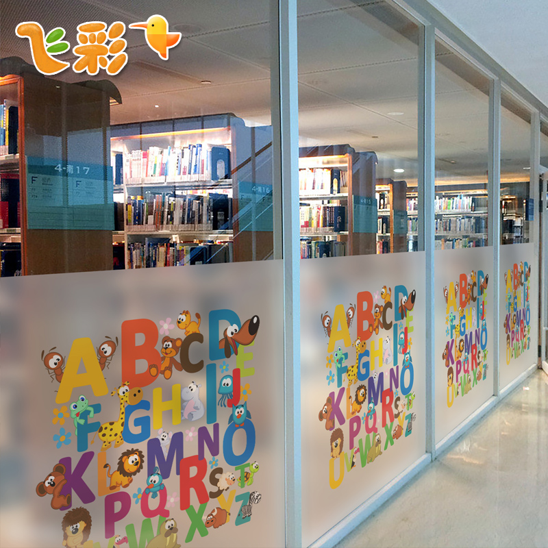Kindergarten cartoon frosted glass sliding door window stickers translucent opaque glass film window stickers early childhood alphabet stickers