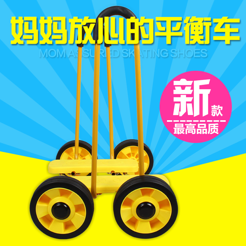 Kindergarten children's sensory integration training equipment balance stampede car bike bicycle outdoor educational toys baby movement
