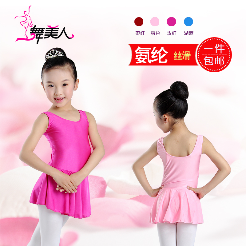 Kindergarten girls dance skirt spandex ballet skirt girls dance clothes and children's clothing children dance clothes word vest skirt bud