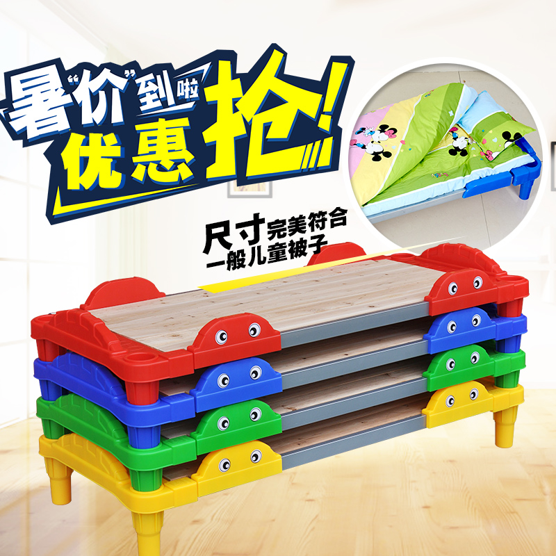 Kindergarten nap bed twin bed children bed plastic wooden bed early childhood hercribon bao tong bed system make the bed