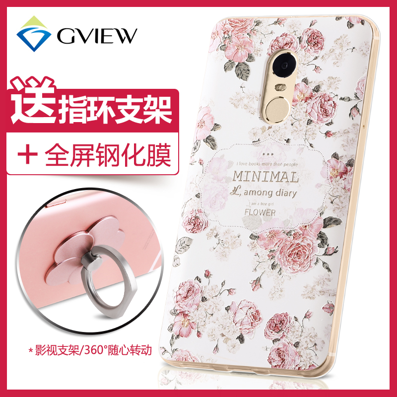 King for female models silicone protective sleeve millet millet red rice red rice phone shell note4 whole package drop resistance soft thin shell tide