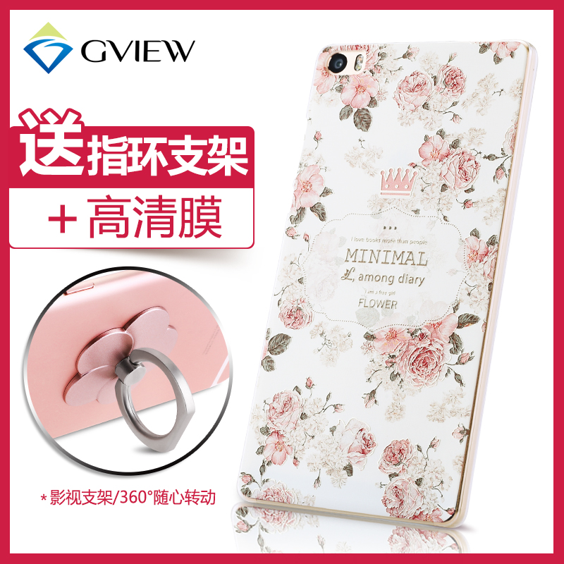 King huawei p8max 6.8 inch mobile phone shell protective sleeve slim hard shell drop resistance silicone personality tide male and female models