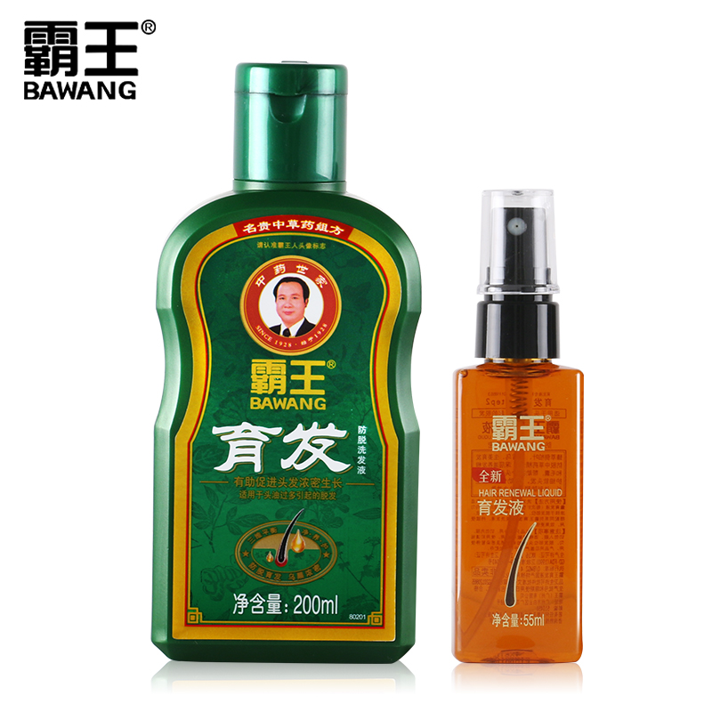 King of hair shampoo 200 ml off oil control shampoo anti hair loss shampoo hair issuance dense hair growth