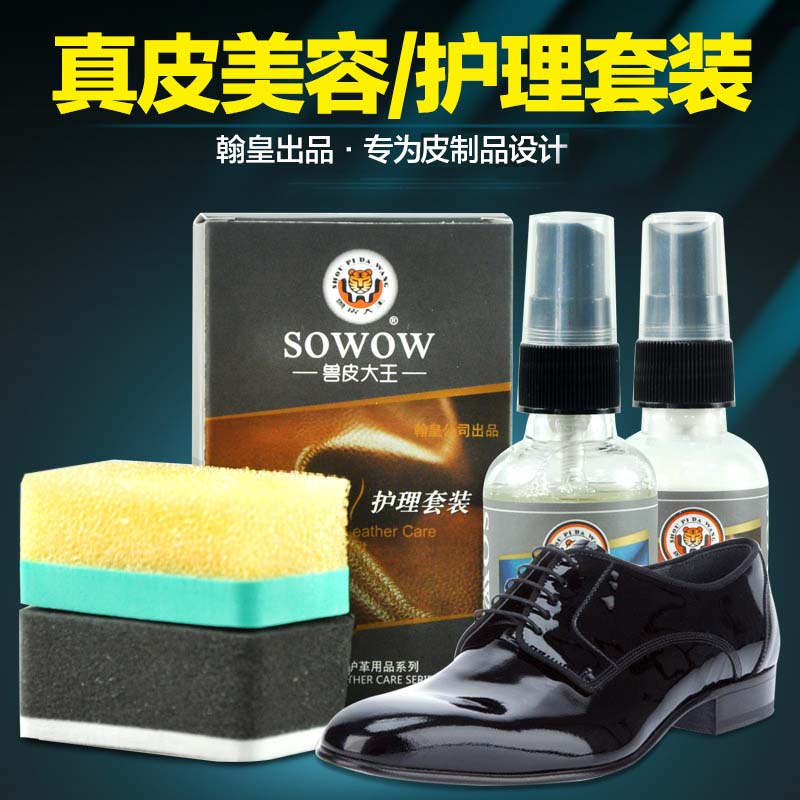 King skins leather care kit leather cleaner care agent leather cleaner leather cleaning liquid leather beauty cream