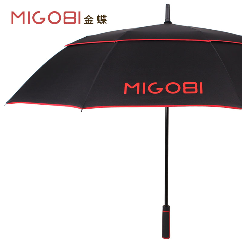 Kingdee increase double double windproof umbrella bone straight shank creative men's business umbrella long umbrella umbrella solid
