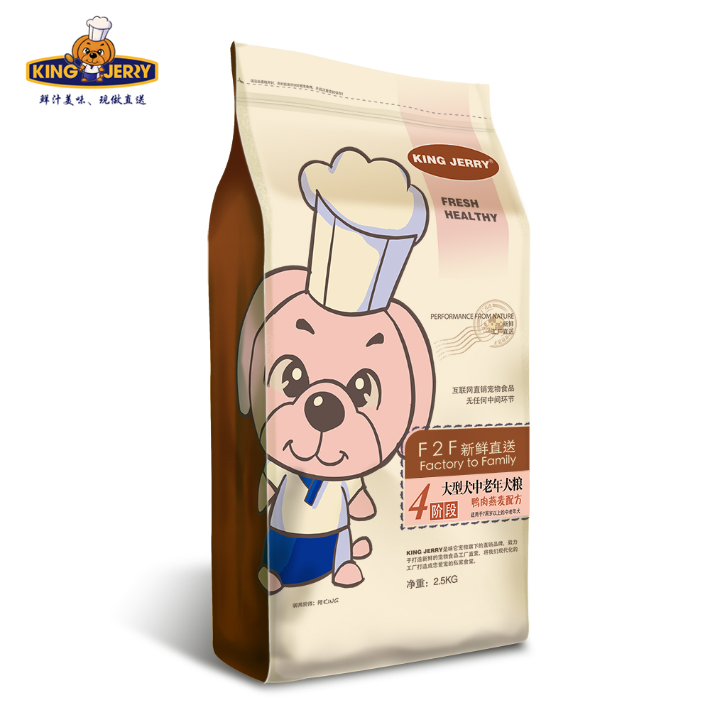 Kingjerry older dogs special dog food in large dogs canine adult dog food natural dog food staples 5kg25 province shipping