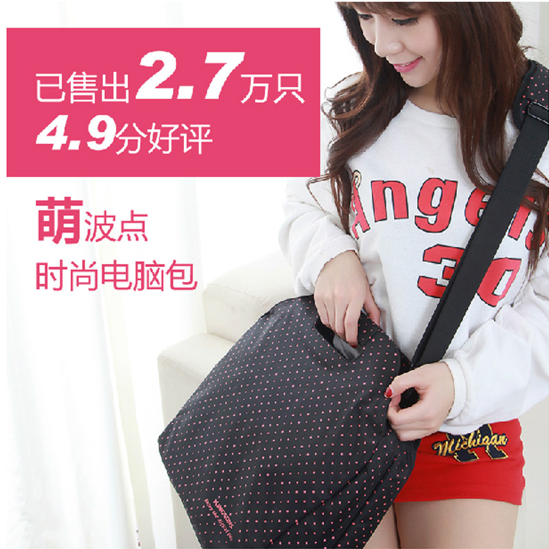 Kingsons laptop bag 13 laptop bag shoulder bag korean fashion wave point ms. 14 laptop bag