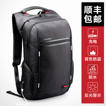 Kingsons laptop bag 15.6 15 14 inch male lady shoulder backpack water repellent and shockproof burglarproof