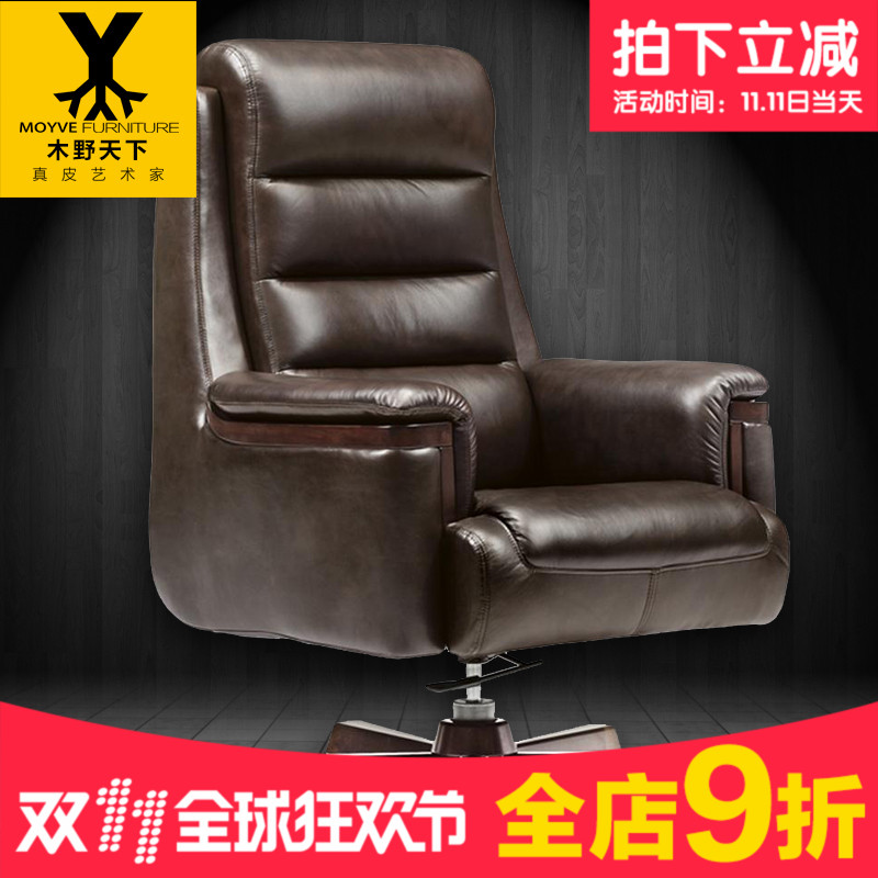china luxury home chair china luxury home chair shopping guide at