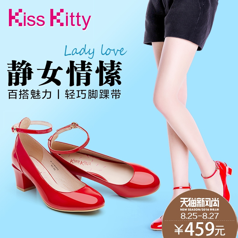 Kiss kitty counter 2016 spring solid color sweet patent leather shoes wedding shoes thick with female