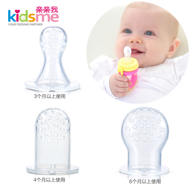 Kiss me baby feeding baby food bite bite bite bite music silicone filter mesh bag bite bite bite bite bags of food small medium large