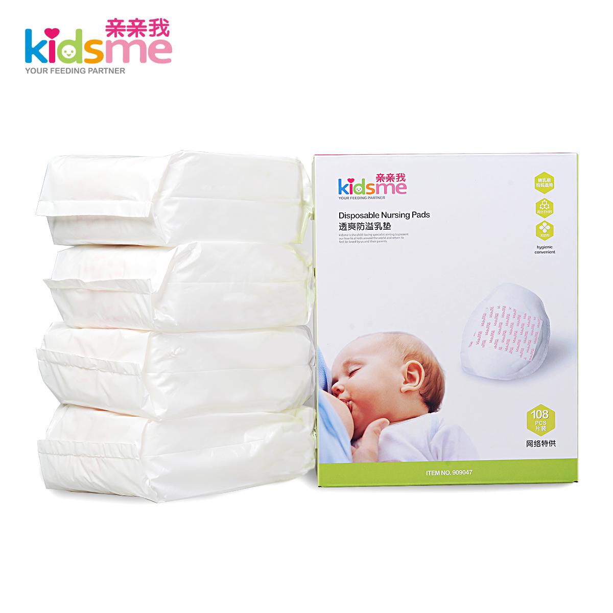 china free maxi pads china free maxi pads shopping guide at alibaba com