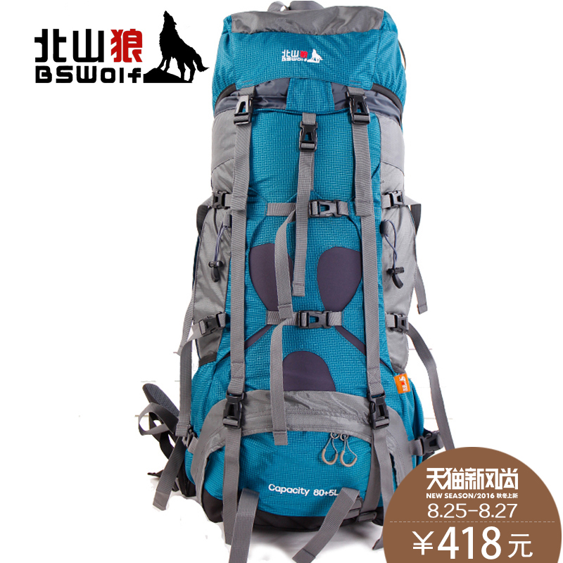 Kitayama wolf outdoor mountaineering bag hiking backpack large capacity waterproof genuine men and women backpack 85l