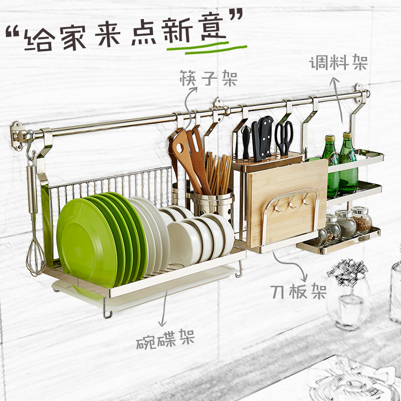 kitchen accessories 304 stainless steel dish rack shelf wall shelf spice rack hanging on the wall