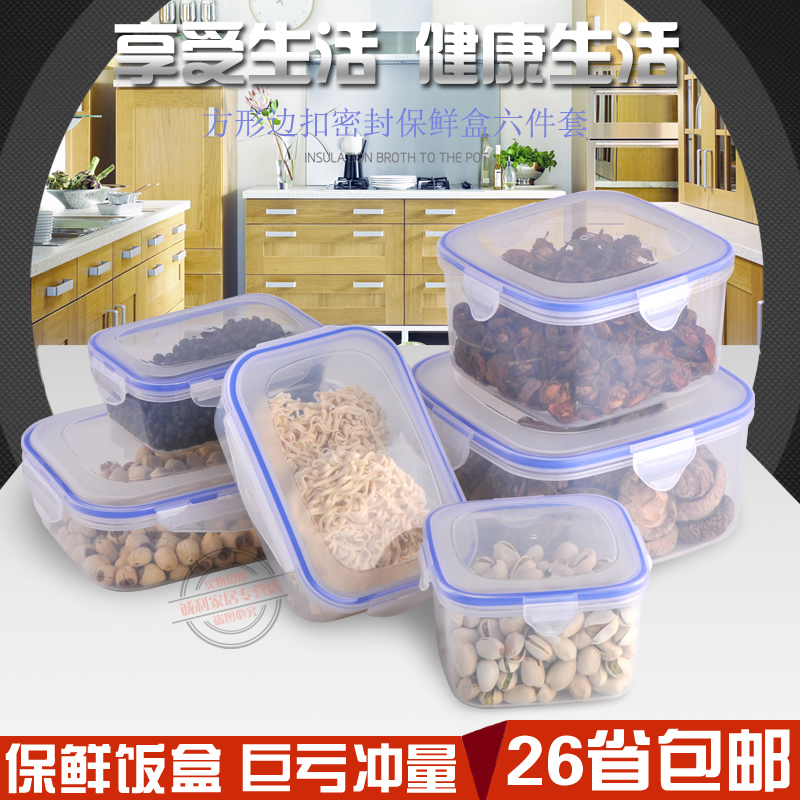 Kitchen refrigerator boxes sealed crisper suit microwave lunch box lunch box plastic storage box sealed box lunch box