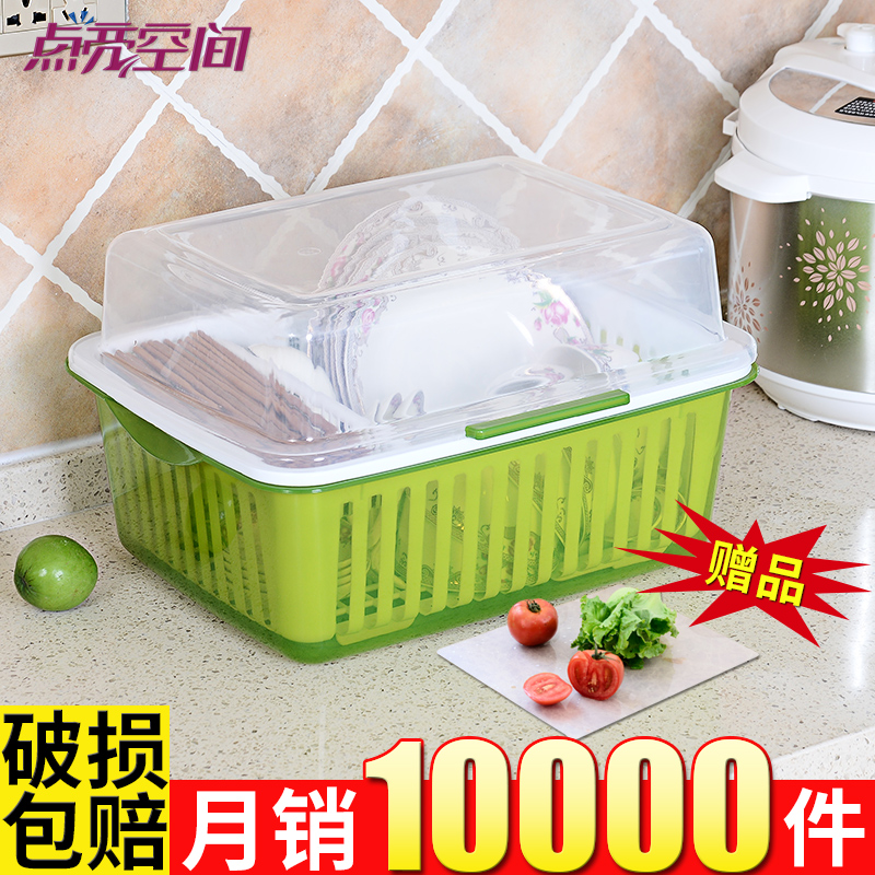 Get Quotations · Kitchen shelving racks loaded chopsticks cutlery storage box storage box with lid cupboards drain rack dish  sc 1 st  Shopping Guide - Alibaba & China Plastic Storage Cupboards China Plastic Storage Cupboards ...