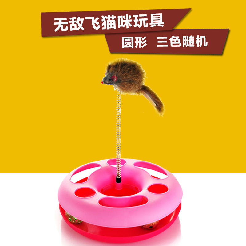 Kitty cat mouse amusement disc springs/feathers funny cat toy cat stick shadowless ball/shadowless mouse ball Turnplate