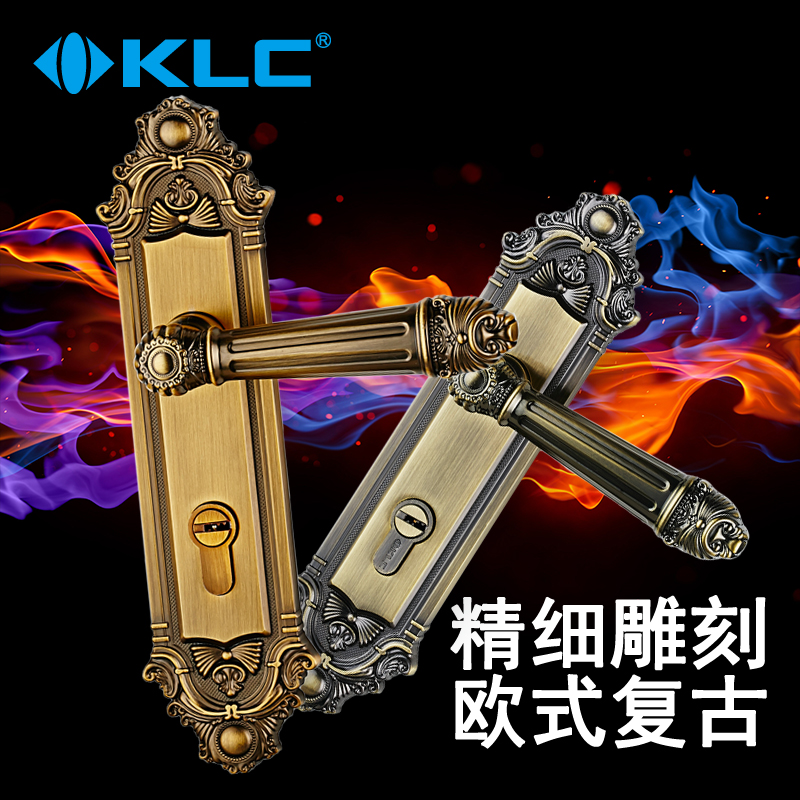 Klc three sets of yellow bronze interior bedroom room door locks european solid wood door handle locks door locks mute