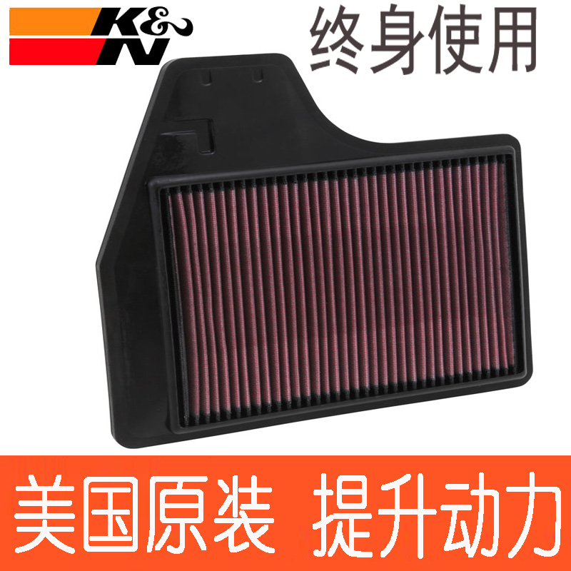 Kn high flow style air filter ruiyi modern fly think genesis coupe santa fe air filter air grid air intake grid