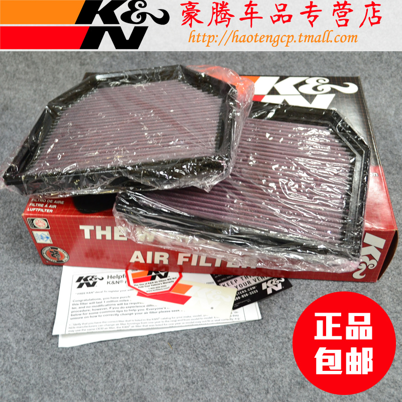 Kn high flow style bmw bmw m3 m4 m5 m6 x5m x6m air filter air filter clean filter grid
