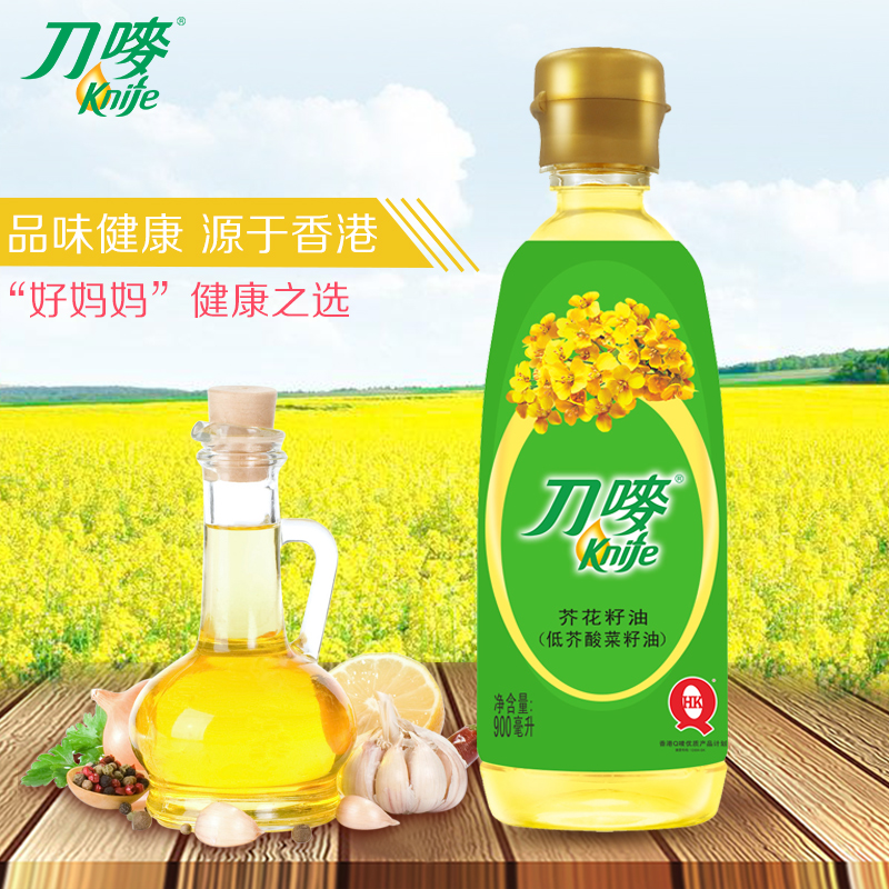 Knife/knife edible oil crushing canola oil canola oil 900 ml non genetically modified edible oil