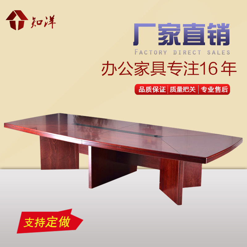 Known foreign office furniture conference table long conference table and chairs combination minimalist modern bar table negotiating table meeting