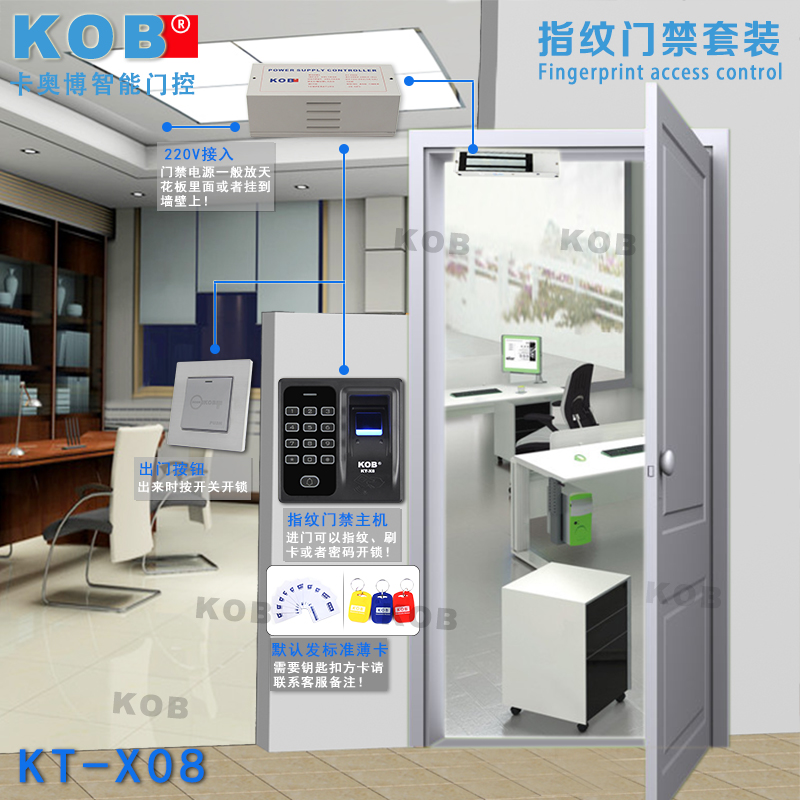 Kob brand of electronic access control system fingerprint ã credit card and password to unlock the whole package installation kit free shipping
