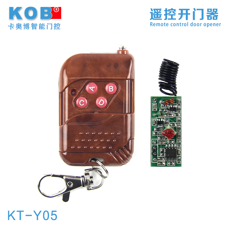 Kob brand of electronic access control wireless remote control remote control transmitter remote control KOB-DJ300 card lock dedicated